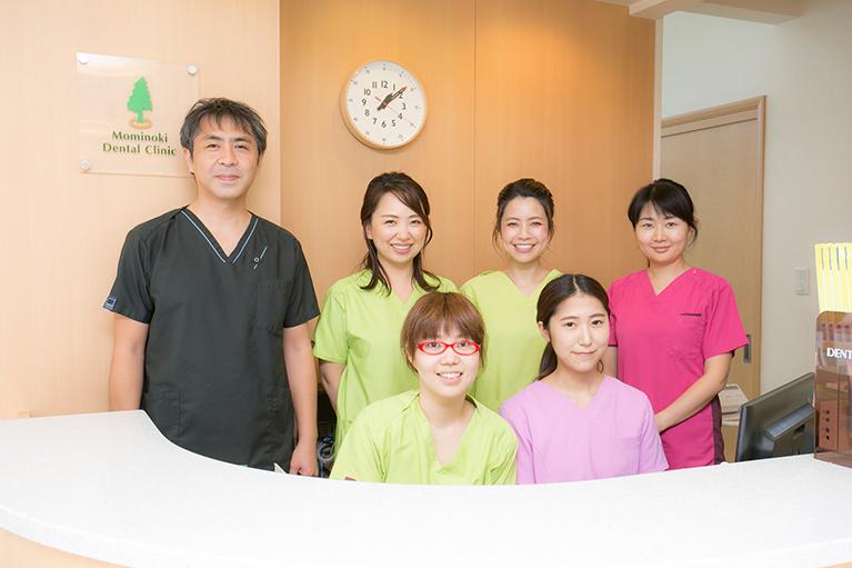 もみの木歯科クリニックの特徴・コンセプト