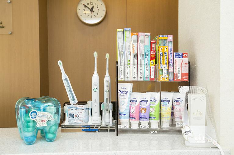 自宅でできる予防歯科